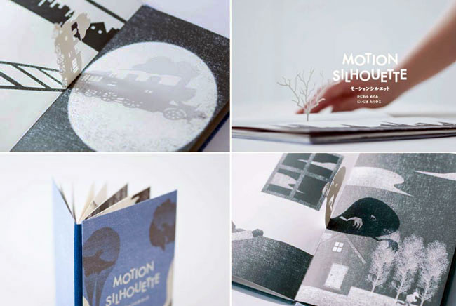 Interactive print Motion Silhouette book