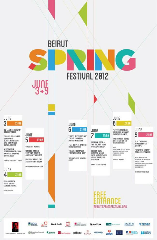 beirut spring festival poster