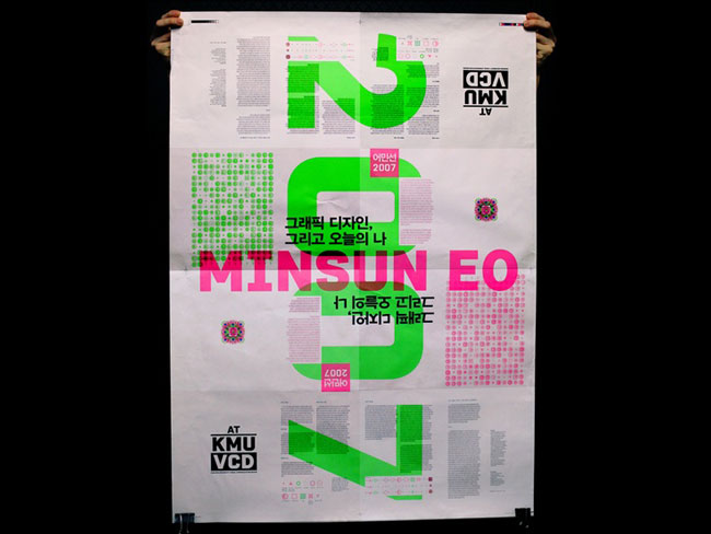 Offset lithography example Minsun Eo